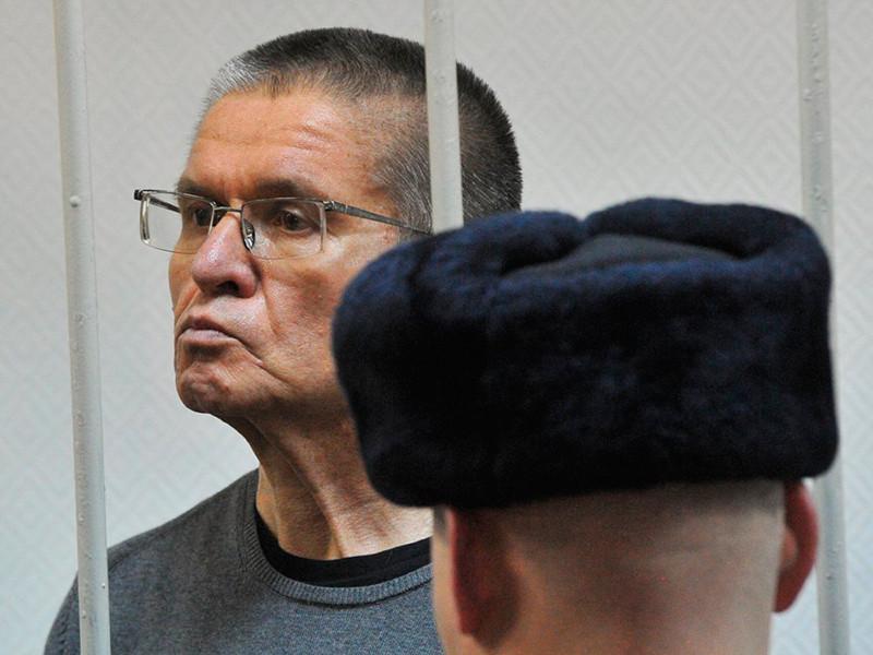 Мосгорсуд 12 апреля рассмотрит жалобу на приговор экс-министру Улюкаеву