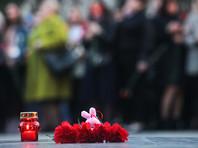 """В Кемерово проходит прощание с погибшими при пожаре в торговом центре """"Зимняя вишня"""""""
