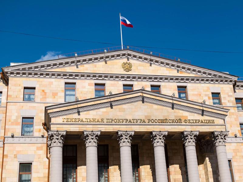 Генпрокуратура отказалась искать коррупцию в отношениях Дерипаски и Приходько