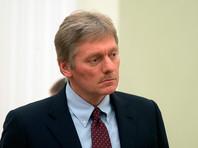 В Кремле отказались комментировать действия кемеровских властей