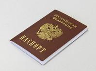 В МВД пообещали упростить получение гражданства РФ для иностранцев