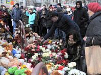 """Совладелец """"Зимней вишни"""" выплатит по 3 миллиона рублей за каждого погибшего"""