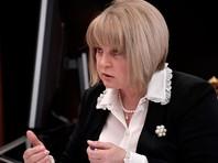 Опрос: главе Центризбиркома Элле Памфиловой доверяют 62% россиян