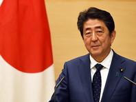 Японский премьер Абэ посетит Москву и Санкт-Петербург 26 мая