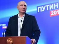 В Кремле призвали не считать отсутствие поздравления с победой Путину от Трампа недружественным шагом