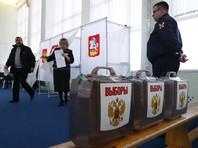 Избирательные участки на выборах президента открылись по всей России