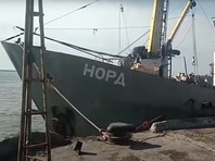 """ФСБ обвинила украинскую Госпогранслужбу в угоне крымского рыболовного судна """"Норд"""""""