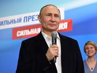 Путина уже спросили о планах снова возглавить страну в 2030-м. Президент отшутился