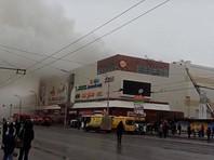 В торгово-развлекательном центре в Кемерово произошел пожар, при устранении последствий пожарные нашли тела четверых детей в одном из залов кинотеатра на верхнем этаже центра