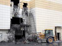 """На месте кемеровского торгового центра """"Зимняя вишня"""", при пожаре в котором 64 человека погибли и 79 пострадали, вероятно, разобьют сквер"""