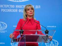 Захарова ответила Лондону: Ни одно британское СМИ не будет работать в РФ, если они закроют Russia Today