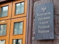 Родительская ассоциация РФ выступила за новые образовательные стандарты Минобрнауки, разъясняющие, что и когда детям изучать