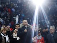 """Путин на митинге """"За сильную Россию"""" предрек """"десятилетия ярких побед"""""""