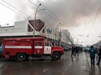 В Кемеровской области объявили ЧС после пожара в торговом центре