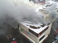 """Пожар в Кемерово: у ТЦ """"Зимняя вишня"""" обрушена крыша, здание снова задымилось"""