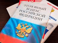 В Иркутской области оштрафовали вандала, который развел костер из венков и закоптил мемориал погибшим в Великой Отечественной войне