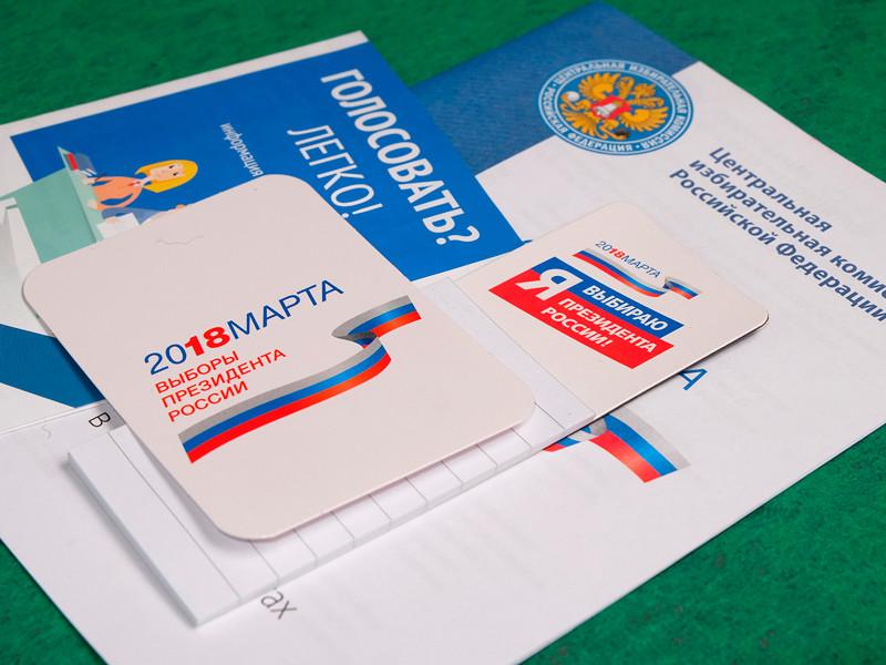Омский избирком подтвердил случаи жесткого давления на студентов перед президентскими выборами