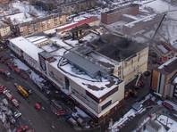 Здание торгового центра «Зимняя вишня» в Кемерово, где произошел пожар, 26 марта 2018 года