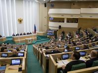 Совет Федерации обвинил США во вмешательстве во внутренние дела 60 стран, включая РФ, за последние 70 лет