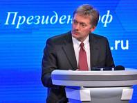 Песков обещает ротацию в правительстве, после которой реализуют обещания президента Путина