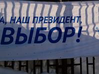 Саратовские старшеклассники пожаловались на привлечение их к предвыборной агитации