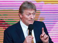 """Песков напомнил, что """"США имеют богатую традицию вмешательства в выборы"""""""