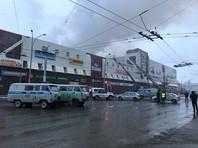 """Полиция в Кемерово  сообщила, что разыскала  пять человек, которые числились пропавшими после пожара в """"Зимней вишне"""""""