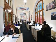 """""""Ведомости"""" узнали, как кандидаты в президенты проведут ночь после выборов"""