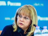 """Памфилова назвала выборы 18 марта """"величайшими"""": от них зависит, будет ли Россия  жить  под диктовку извне"""