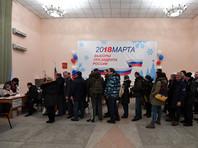 Избиркомы в Москве и Петербурге рапортовали о небывалой утренней явке на выборах президента. К 10 утра на участки подошло почти вдвое больше людей, чем на выборах 2012 года