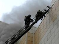 После пожара в Кемерово в регионах РФ экстренно проверяют торгово-развлекательные центры. Но многие ТЦ спланированы без учета ЧП