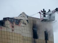"""Количество погибших во время пожара в кемеровском ТЦ """"Зимняя вишня"""" увеличилось до 64"""