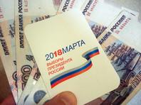 В Кремле опровергли связь повышения зарплат бюджетникам с предстоящими выборами президента