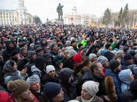 На следующий день первый вице-губернатор региона Владимир Чернов назвал прошедший митинг спланированной акцией, направленной на дискредитацию структур власти, и похвалил Тулеева за то, что тот проигнорировал акцию протеста