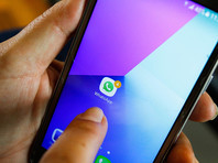 Следователи пообещали изучать в изъятых у магаданцев телефонах только информацию об оскорблении мэра