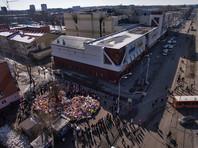 Задержана гендиректор компании-собственника сгоревшего  торгового центра в Кемерово