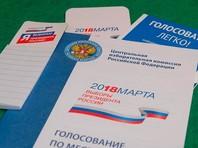 Президент подчеркнул, что мощная гражданская активность и консолидация, проявленные россиянами на президентских выборах 18 марта, чрезвычайно важны в условиях непростых внутренних и внешних вызовов, с которыми сталкивается страна