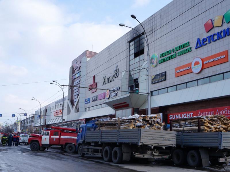 """Власти Кузбасса призвали наказать распространителей слухов о сотнях погибших на пожаре в """"Зимней вишне"""""""