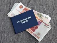 Опубликованы новые правила для выдачи образовательных кредитов