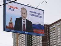 Рейтинг Путина резко упал в крупных городах