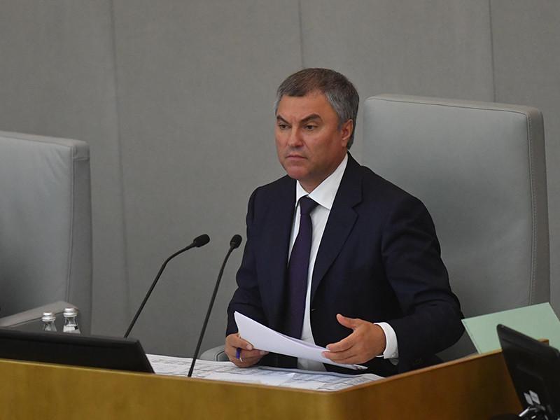 Председатель Госдумы Вячеслав Володин заявил, что в призыве Алексея Навального к бойкоту прошедших выборов президента видит проявление гордыни