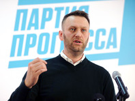 """Навальный объявил о срыве съезда """"Партии прогресса"""""""