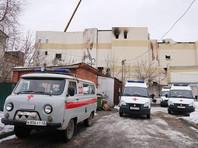 Число пострадавших при пожаре в Кемерово возросло до 79