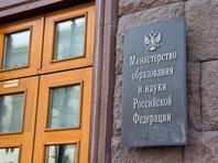 Россия готовит новое соглашение с ЦЕРН, объявили в Минобрнауки