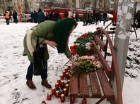 Семьи жертв пожара в Кемерово получат по миллиону рублей