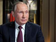 """Путин рассказал о """"покушении"""" в Чечне и объяснил катастрофу """"Курска"""" словами """"ничего удивительного"""""""