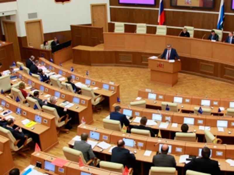 Заксобрание Свердловской области планирует в ближайшее время рассмотреть поправки в региональное законодательство, которые касаются процедуры избрания мэра Екатеринбурга
