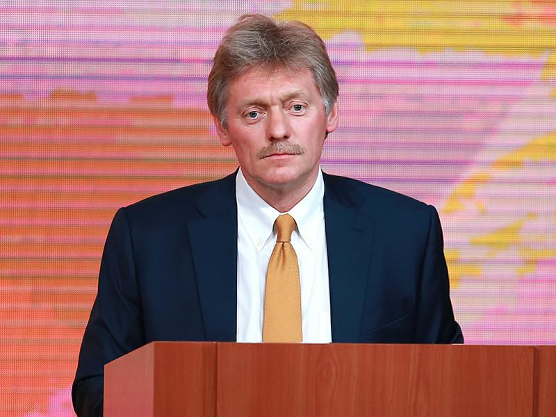 """Пресс-секретарь президента Дмитрий Песков объявил о том, что премьер-министру Великобритании Терезе Мэй и главе МИД Борису Джонсону придется приносить извинения из-за ситуации вокруг """"дела Скрипаля""""."""