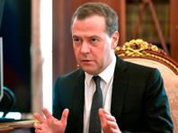 Владимир Путин и Дмитрий Медведев, 10 апреля 2018 года