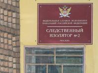"""Зиявудин Магомедов и его брат Магомед Магомедов  помещены в следственный изолятор (СИЗО) N2 """"Лефортово"""""""
